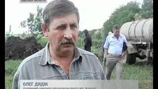 видео Катастрофы в Черном море