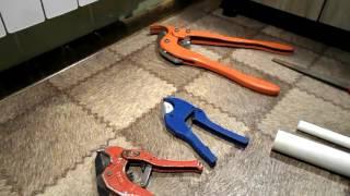 ножницы для полипропилена