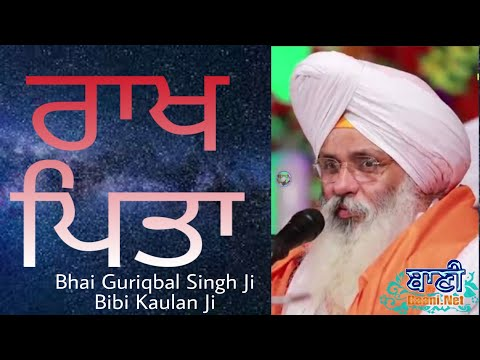 Live-Now-Gurmat-Kirtan-Samagam-From-Amritsar-Punjab-18-April-2020
