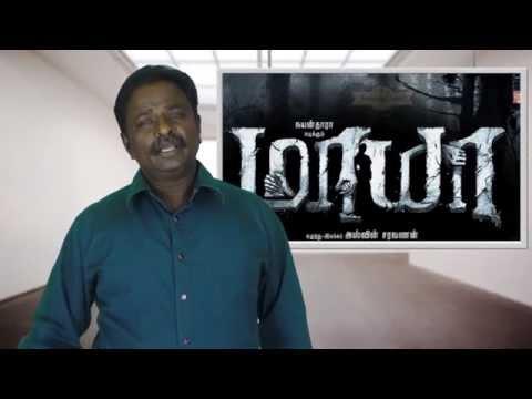 Maya Tamil Movie Review - Aari, Nayantara   Tamil Talkies