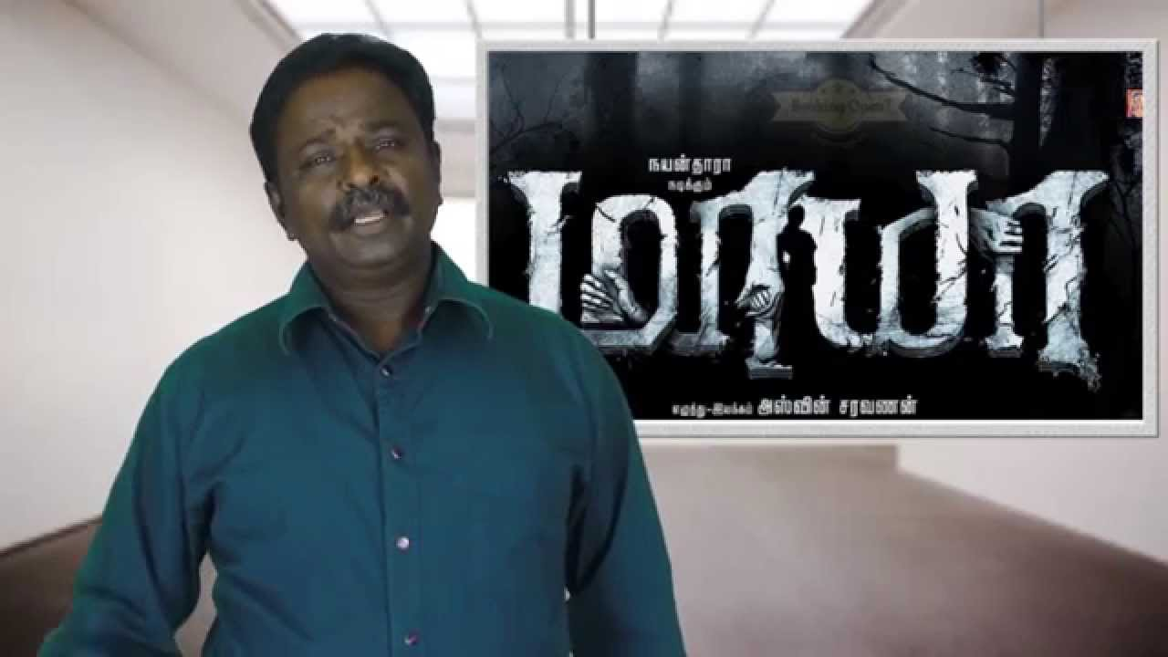 Fresh Tamil Movie Reviews - Magazine cover