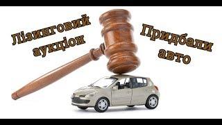 Купили  Peugeot 508, 2015 р. в.|  Вибір авто на аукціоні