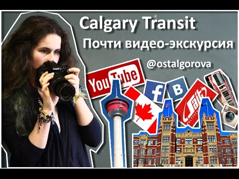 Calgary, Canada. Let's go to SAIT.