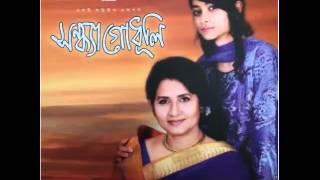 Ashea kache gele fere--Leena Taposhi Khan