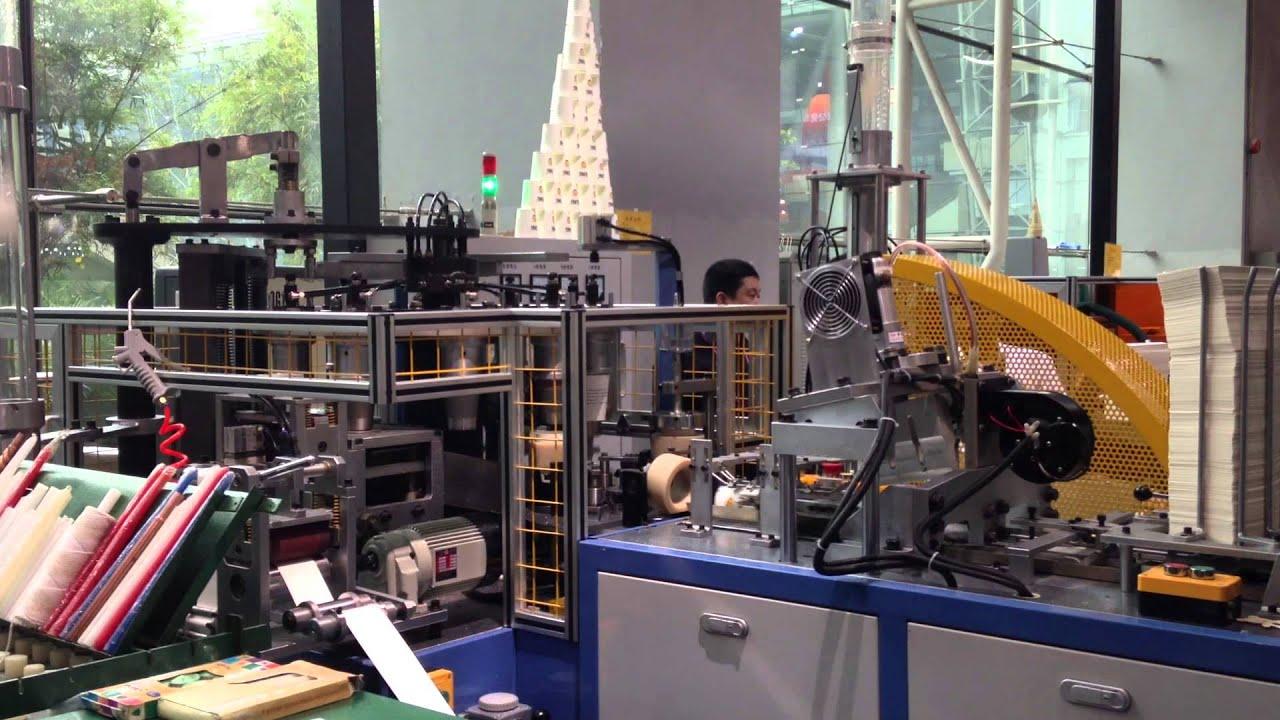 دستگاه تولید لیوان کاغذی     - YouTubeدستگاه تولید لیوان کاغذی