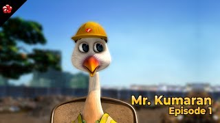 Mr.Kumaran episode1★ Malayalam animation movie for children
