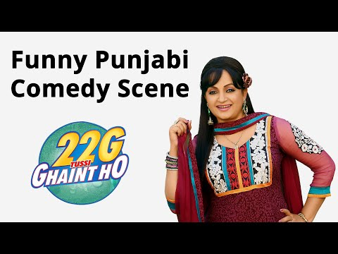 Funny Punjabi Comedy Scenes ● Tu haari te me jitti ● Upasana Singh ● Lokdhun