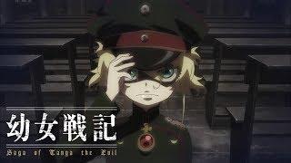 Saga of Tanya the Evil OPENING | JINGO JUNGLE (HD)