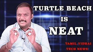உலகை கலக்க வரும் அதி நவீனTV | Tradeswell And $15.5m | Turtle Beach & Neat | Tamil Seed