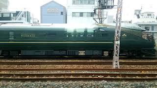 阪急1000系特急 VS JR87系トワイライトエクスプレス瑞風 併走バトル