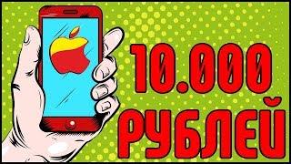 Путин и Медведев об интернет бизнесе! Как можно заработать деньги в интернет!