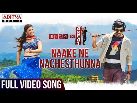 Nake Ne Nachesthunna Full Video Song | Raja The Great Videos | Ravi Teja, Mehreen | Sai Kartheek
