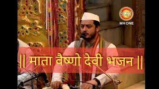 Bhajan || Kade Sanu Bhi Maa Chitya Paa By Maninder Ji || Maa Vaishno Devi Bhajan