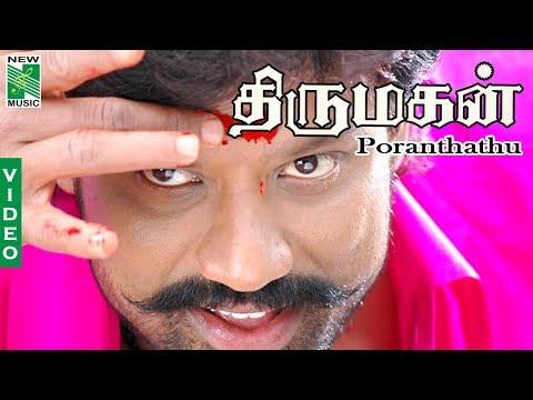Poranthathu Video | Thirumagan | Deva| S.J.Surya | Meera Jasmine