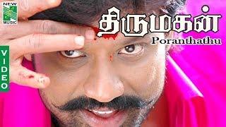 Poranthathu Video | Thirumagan | Deva | S.J.Surya | Meera Jasmine