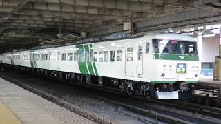 185系 OM03編成 臨時特急草津号上野行 熊谷駅発車