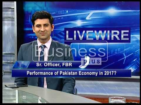 LIVE WIRE | Performance Of Pakistan Economy In 2017 | Rohail Intikhab | 26, December 2017