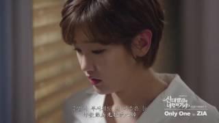 韓劇 [灰姑娘与四骑士 OST Part.7] (ZIA) Only One _ 中韓字幕