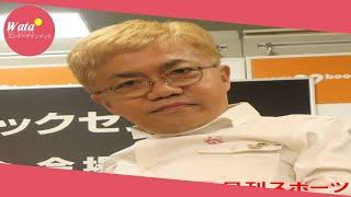 浅草キッド水道橋博士(55)が16日、TBS系「ゴゴスマ」に出演し...