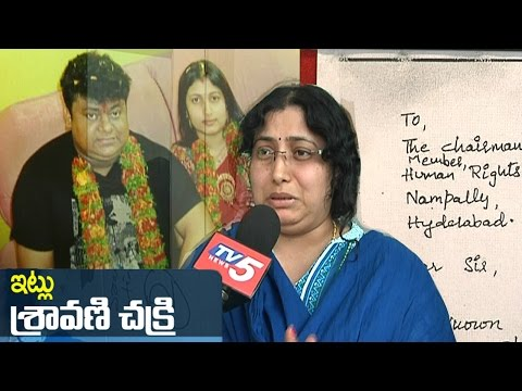Chakri Wife Sravani Talks to Media | Painful Story Behind Sravani Life | TV5 News