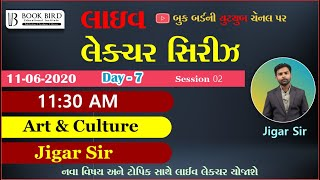 Book Bird Live Lecture Series Day 07/Session 02/ Art & Culture(Varso)/Jigar Sir