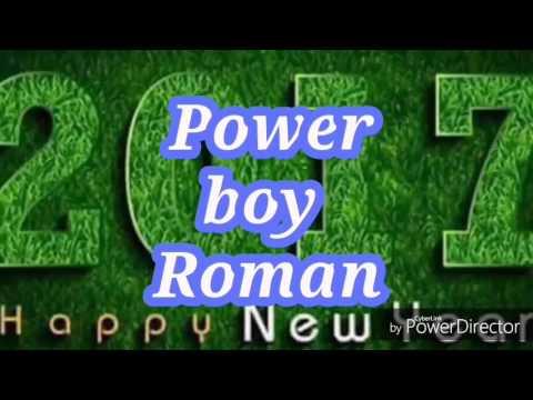POWER BOY ROMAN