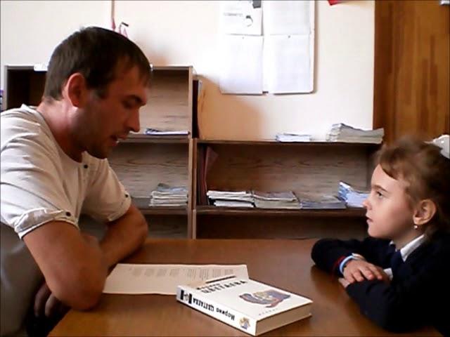 Изображение предпросмотра прочтения – ПолинаЮшко читает произведение «Совет» М.И.Цветаевой
