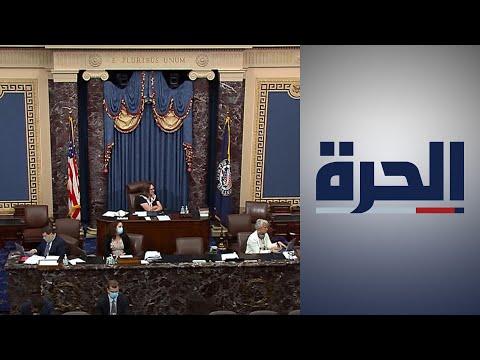 حزمة حوافز اقتصادية جديدة موضوع خلاف بين البيت الأبيض والكونغرس  - 15:56-2020 / 8 / 4