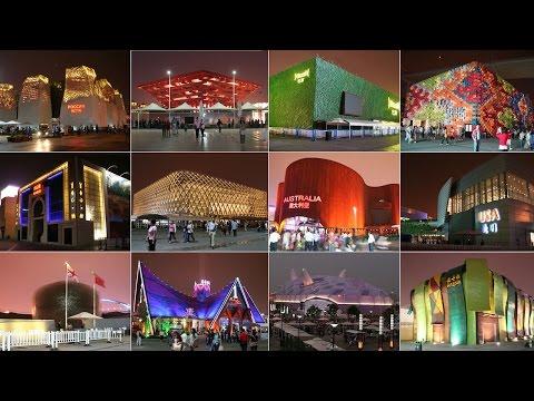 上海万博パビリオン-Expo 2010 Shanghai National pavilions
