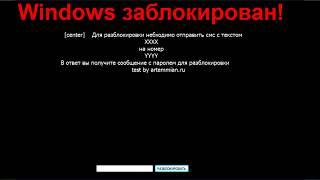 ПРИКОЛ В WINDOWS XP -D ПОПРОБУЙ НЕ ЗАРЖАТЬ
