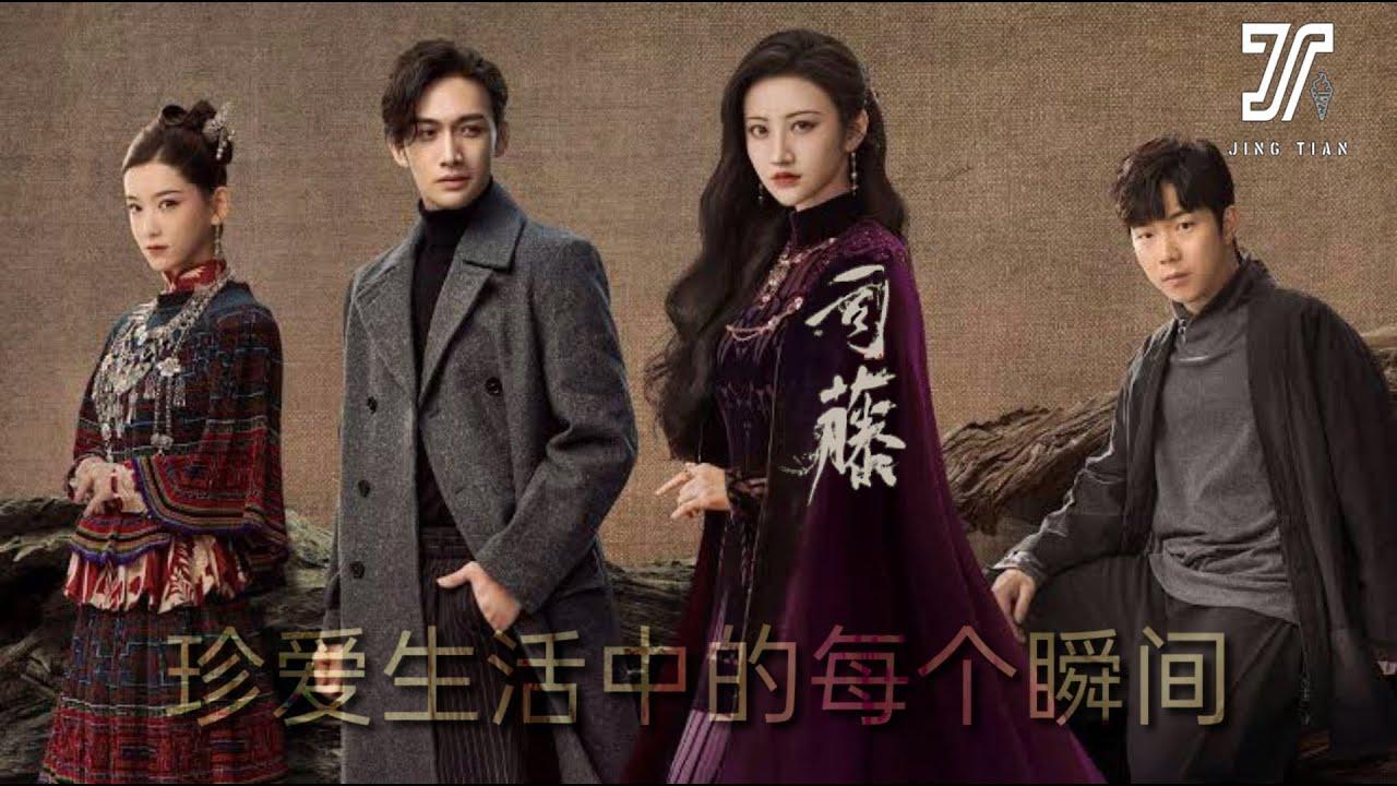 Download Jing Tian   momen syuting di balik layar film rattan 2021