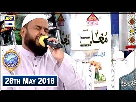 Shan-e-Sehr - ( Naat Segment ) – Aamir Fayazi – 28th May 2018