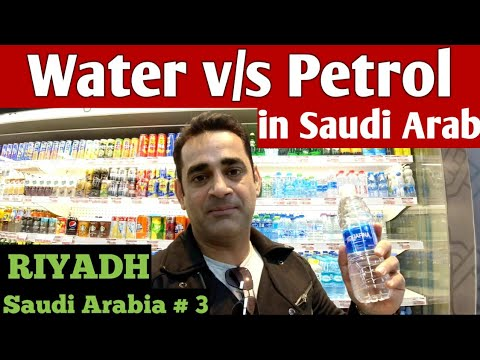 Petrol Is Cheaper Than Water!!! | My Experience In Saudi Arabia | Traveling Mantra