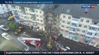 �������� ���� Момент обрушения дома в Междуреченске попал на видеорегистратор машины ������