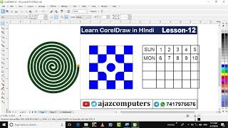 Learn CorelDraw in hindi tutorial 12 how to use graph paper tool and spiral tool in coreldraw