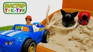Видео с игрушками - Тикки и Плаг - Тук-Тук Шоу 28 серия
