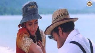 Kannu kannu kalupukoni Video Song from Premaku Vellayara |JD Chakravarthy, Soundarya |Patha Cinemalu