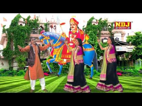 Superhit Goga Medi Bhajan    BAGAR  ME RAUNAK LAI RE    Pawan Rathor