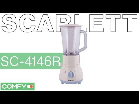 Scarlett SC-4146R - стационарный блендер с импульсным режимом - Видеодемонстрация от...