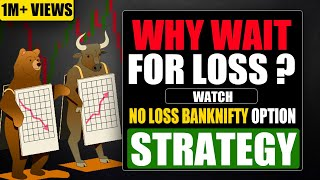 Option Trading Strategies से बनाया ₹10000 से ₹1 Cr  Options Trading for beginners (No loss Strategy)