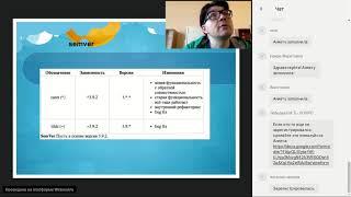 Менеджмент репозиториев кода в обучении информатике