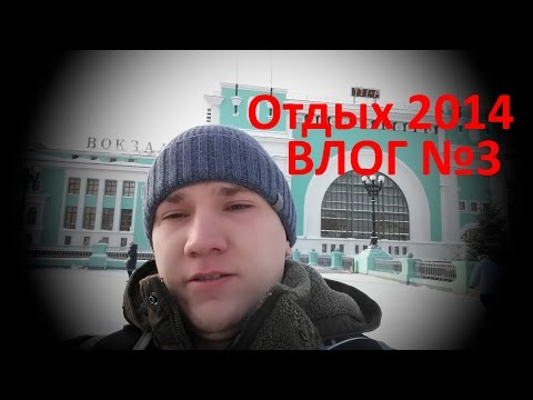 Скучноватый отдых 2014! Поездка к бабушкам и дедушкам в Кореновск/Белая Глина под Краснодар!