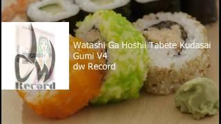 dwi kashiwagi - Watashi Ga hoshii tabete kudasai; Gumi V4; DEMO