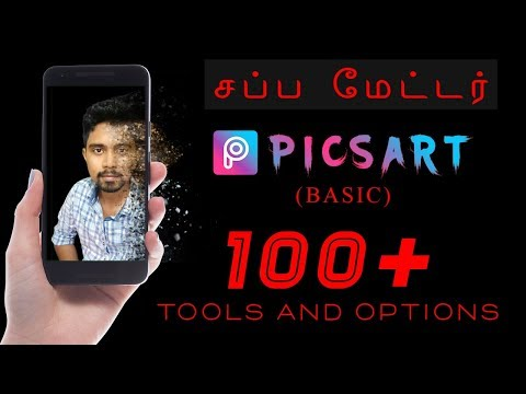 Pics Art Tutorial In Tamil || All Tools And Options SAPPA MATTER - TECH FACTORY