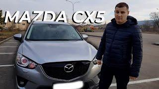 Mazda CX5 Тест драйв Mazda CX5 2015 г . Обзор авто от STAS Texnar