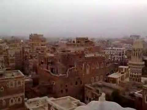 Sanaa from Our Hotel Roof