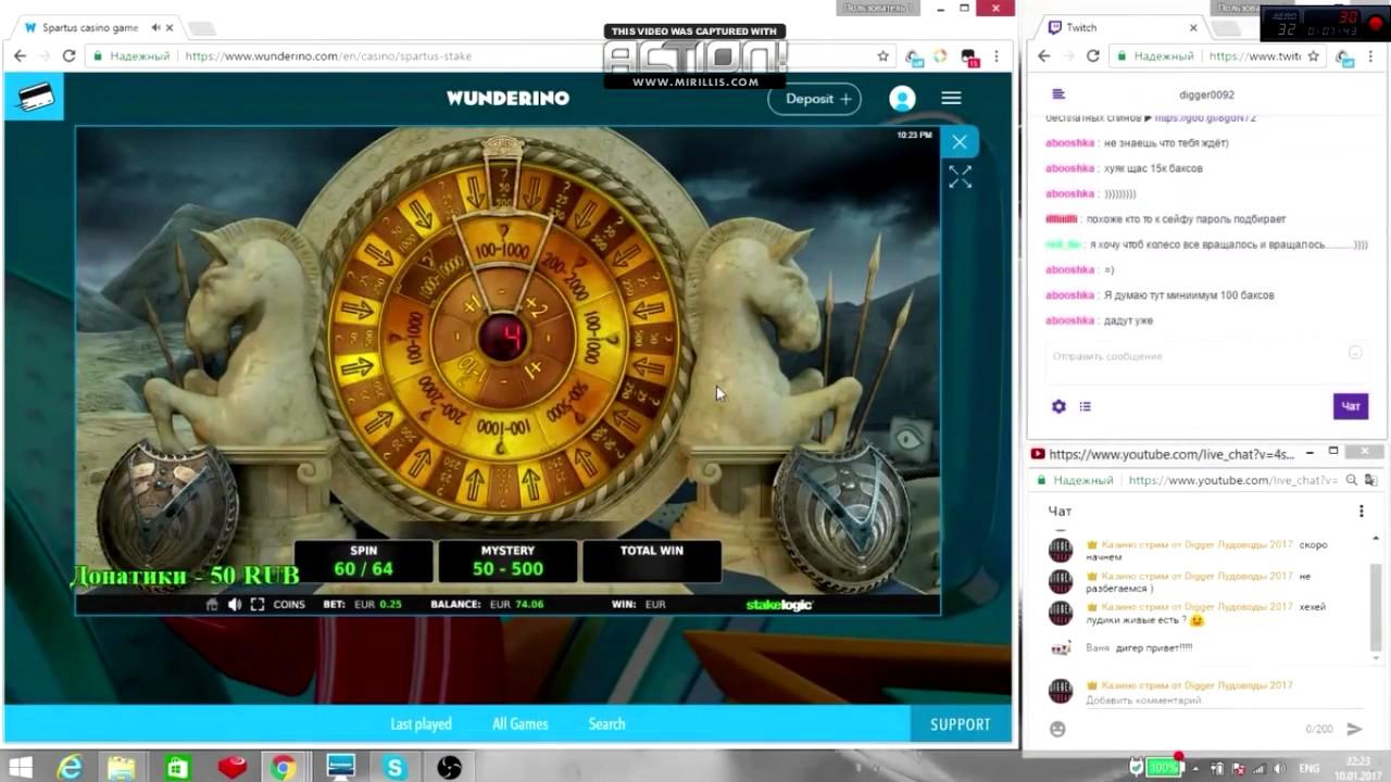 wunderino casino forum