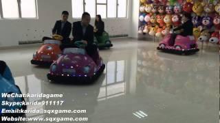 Amusement facility kids happy rides amusement electric bumper car,amusement electric bumper car