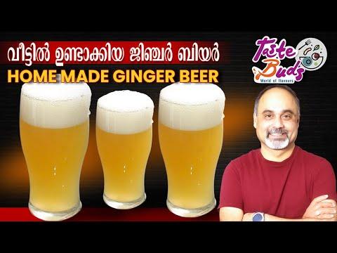 GINGER BEER   Homemade ginger beer   How to make ginger beer at home   Fermented ginger drink