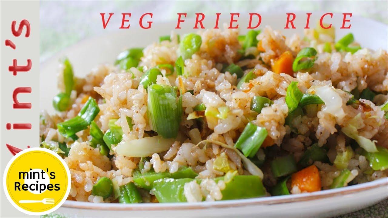 Vegetable fried rice in hindi veg fried rice how to make vegetable fried rice in hindi veg fried rice how to make vegetable fried rice ccuart Images